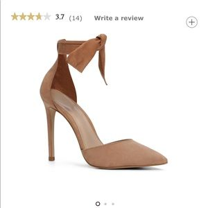 Nude pointy strap heels